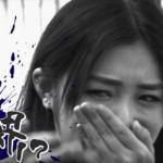 【動画・キャプ有】『音力』11.30放送【BiSH】
