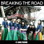 【2ch感想】「メロコア?ハイスタ?」なGANG PARADE新曲MV公開!「BREAKING THE ROAD」