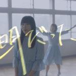 【MVフル2ch】BiSHキリンレモンMV公開「アイナチッチ歌声最高だな・・・」
