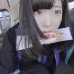 【BiS】パン・ルナリーフィおすすめ画像BEST50 Part1