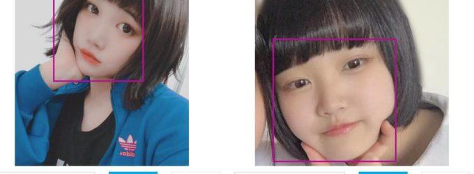 【Face API】セントチヒロノイモウトはどのくらいセントチヒロ・チッチに似てるのか最新技術で検証してみた
