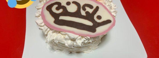 """ハートフル。。父の日に清掃員パパのために""""BiSHケーキ""""を作ってくれる家族さんが見てて本当に幸せ。"""