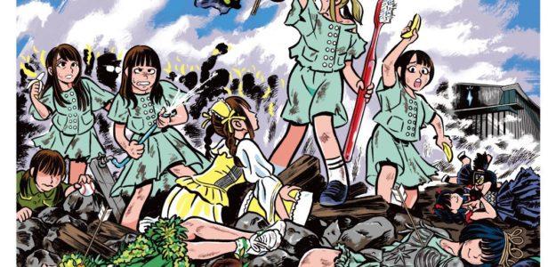 【ムロパナコ激怒】THE BANANA MONKEYS(通称:バナモン)が元BiSネル・ネール、ももクロ、でんぱ組などアイドルが倒れているTシャツを作成。批判殺到